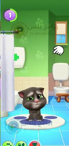 دخول القط المتكلم الحمام