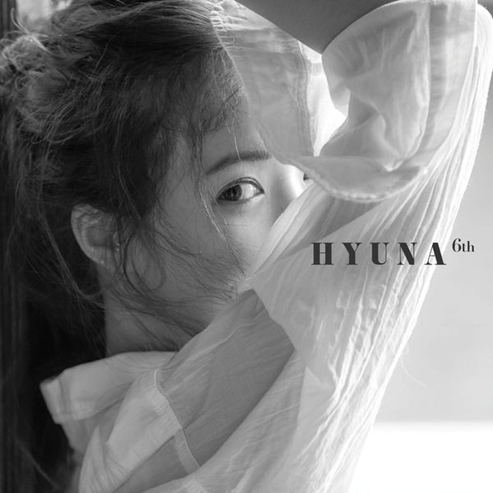 HyunA - BABE [Easy-Lyrics | ENG] - Korean Song Lyrics