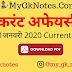 10 & 11जनवरी 2020 Current Affairs pdf