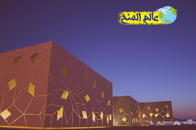 منحة جامعة حمد بن خليفة 2021