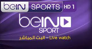 تحميل برنامج bein sport tv للكمبيوتر 2021