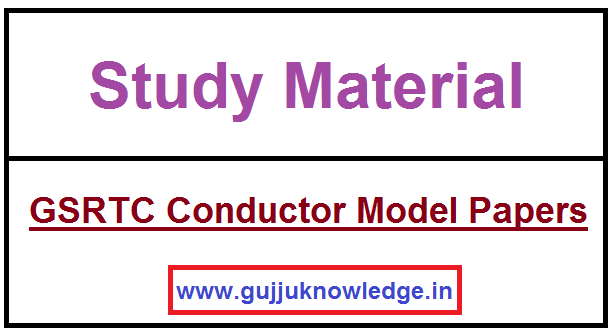 GSRTC Conductor Model Papers