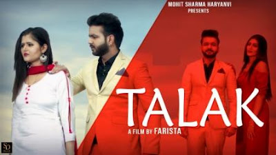 Talak Song Lyrics - Mohit Sharma
