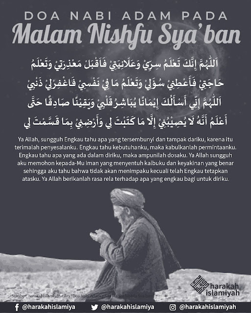 Solat Nisfu Syaban : solat, nisfu, syaban, MALAM, NISFU, SYAABAN