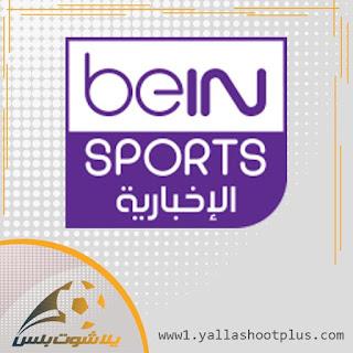 beIN SPORT HD