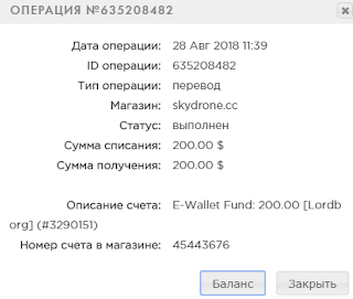 skydrone.cc hyip