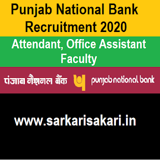 Punjab National Bank Recruitment 2020 -Attendant/ Office Assistant/ Faculty