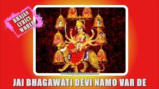 Vaishno- Devi-bhajan