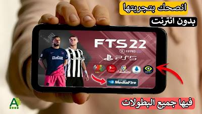 fts mod android offline best