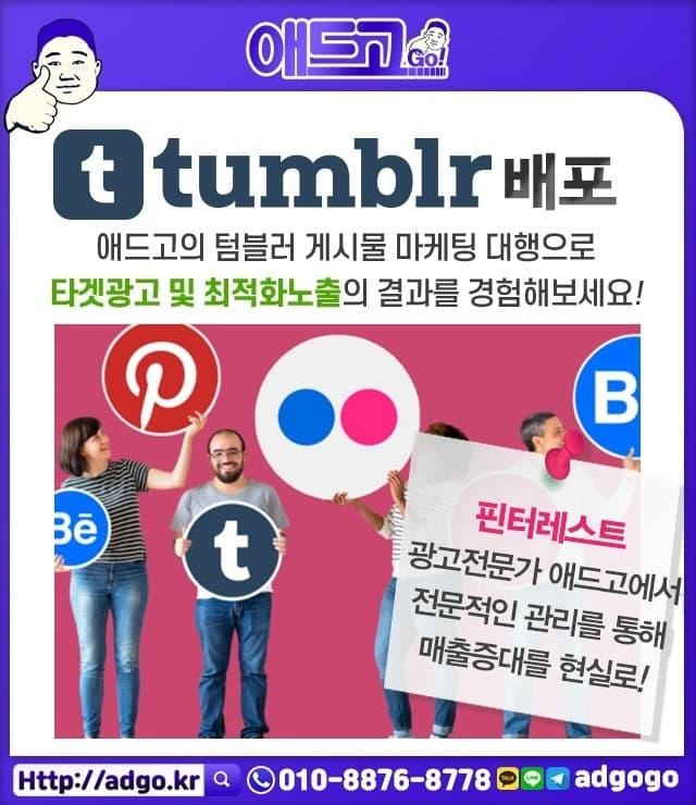 서울시영등포구온장고