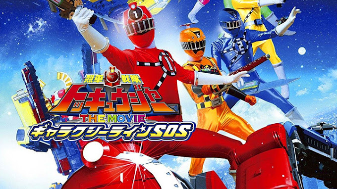 Ressha Sentai ToQger The Movie: Galaxy Line S.O.S. Subtitle Indonesia