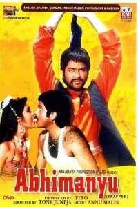 Download Abhimanyu (1989) Hindi Movie 720p WEB-HDRip 1.1GB