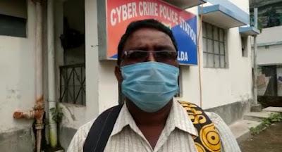 এটিএম প্রতারণা : 50 হাজার টাকা খোয়ালেন সরকারী কর্মী