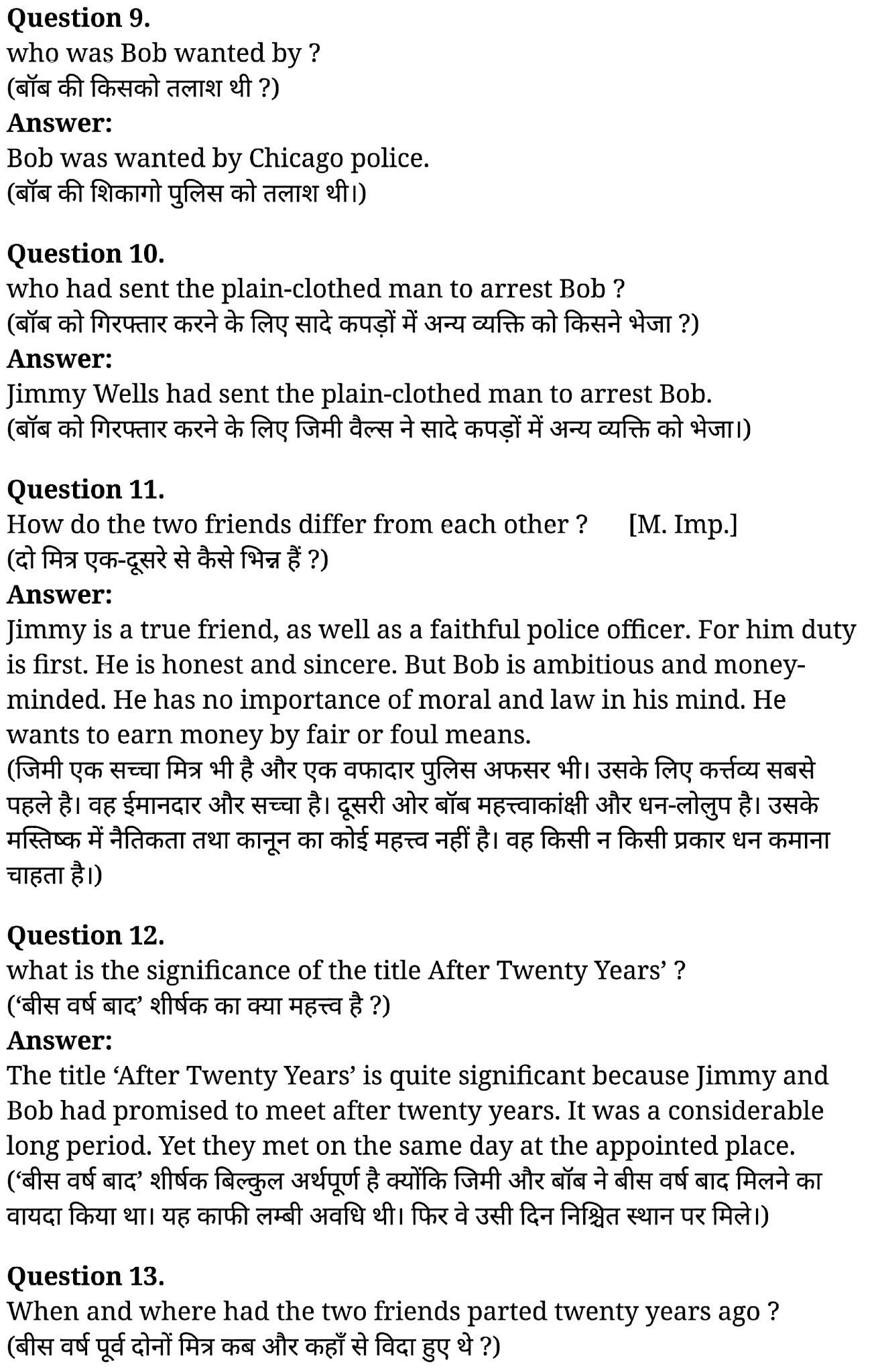 कक्षा 11 अंग्रेज़ी Short Stories अध्याय 2  के नोट्स हिंदी में एनसीईआरटी समाधान,   class 11 english Short Stories chapter 1,  class 11 english Short Stories chapter 2 ncert solutions in hindi,  class 11 english Short Stories chapter 2 notes in hindi,  class 11 english Short Stories chapter 2 question answer,  class 11 english Short Stories chapter 2 notes,  11   class Short Stories chapter 2 Short Stories chapter 2 in hindi,  class 11 english Short Stories chapter 2 in hindi,  class 11 english Short Stories chapter 2 important questions in hindi,  class 11 english  chapter 2 notes in hindi,  class 11 english Short Stories chapter 2 test,  class 11 english  chapter 1Short Stories chapter 2 pdf,  class 11 english Short Stories chapter 2 notes pdf,  class 11 english Short Stories chapter 2 exercise solutions,  class 11 english Short Stories chapter 1, class 11 english Short Stories chapter 2 notes study rankers,  class 11 english Short Stories chapter 2 notes,  class 11 english  chapter 2 notes,   Short Stories chapter 2  class 11  notes pdf,  Short Stories chapter 2 class 11  notes 2021 ncert,   Short Stories chapter 2 class 11 pdf,    Short Stories chapter 2  book,     Short Stories chapter 2 quiz class 11  ,       11  th Short Stories chapter 2    book up board,       up board 11  th Short Stories chapter 2 notes,  कक्षा 11 अंग्रेज़ी Short Stories अध्याय 2 , कक्षा 11 अंग्रेज़ी का Short Stories अध्याय 2  ncert solution in hindi, कक्षा 11 अंग्रेज़ी के Short Stories अध्याय 2  के नोट्स हिंदी में, कक्षा 11 का अंग्रेज़ीShort Stories अध्याय 2 का प्रश्न उत्तर, कक्षा 11 अंग्रेज़ी Short Stories अध्याय 2 के नोट्स, 11 कक्षा अंग्रेज़ी Short Stories अध्याय 2   हिंदी में,कक्षा 11 अंग्रेज़ी Short Stories अध्याय 2  हिंदी में, कक्षा 11 अंग्रेज़ी Short Stories अध्याय 2  महत्वपूर्ण प्रश्न हिंदी में,कक्षा 11 के अंग्रेज़ी के नोट्स हिंदी में,अंग्रेज़ी कक्षा 11 नोट्स pdf,  अंग्रेज़ी  कक्षा 11 नोट्स 2021 ncert,  अंग्रेज़ी  कक्षा 11 pdf,  अंग्रेज़ी  पुस्तक,  अंग्रेज़ी की बुक,  अंग्रेज़ी  प्रश