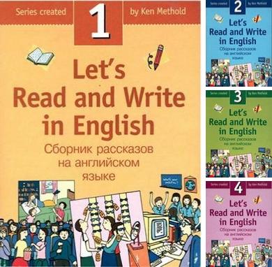 دعونا نقرا نكتب باللغة الانجليزية 2018-12-16_141838.png