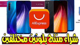 aliexpress algeria