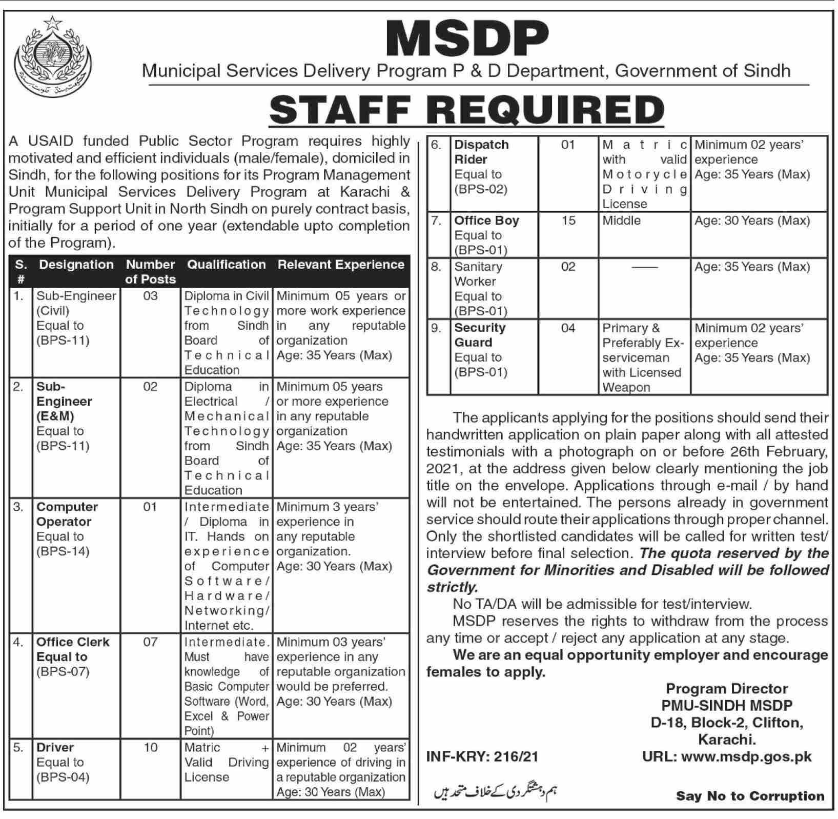 Municipal Services Delivery Program MSDP Jobs 2021 - P&D Department Jobs 2021 - Latest Govt Jobs 2021 - www.msdp.gos.pk