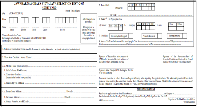 Navodaya entrance exam,Admit Cards,Hall tickets