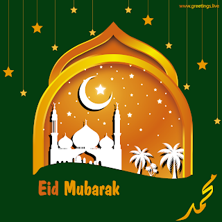 Eid Mubarak Ramadan greetings in English islamic arch designs mosque crescent moon hanging stars