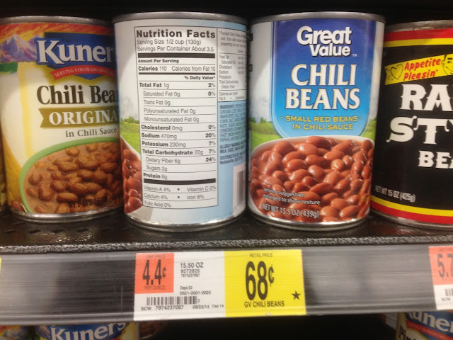 Chili Beans, Great Value - Walmart