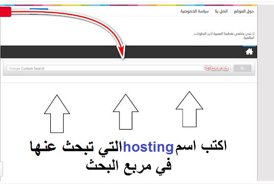 أفضل وأرخص 12 شركة استضافة مواقع 2020 web hosting