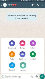 WhatsApp se payment kaise kare | Pay se Money transfer पेमेंट सेट