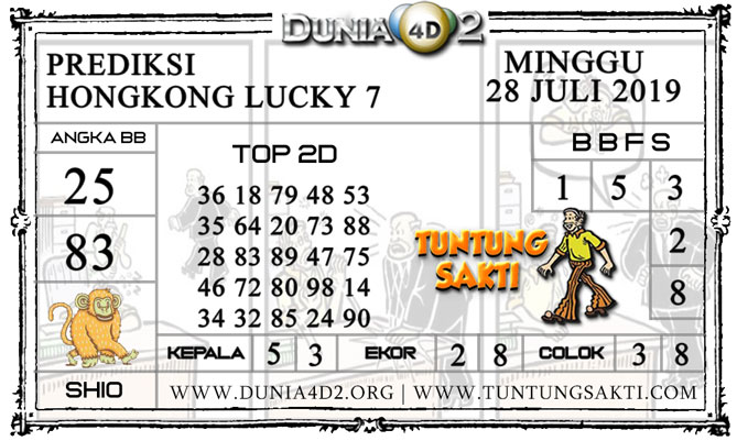 "Prediksi Togel ""HONGKONG LUCKY7"" DUNIA4D2 28  JULI 2019"