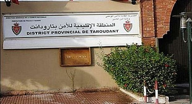تارودانت: مروج الخمور في قضبة فرقة التطهير التابعة للامن العمومي