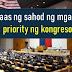 Pagtaas ng sahod ng mga guro, priority ng kongreso