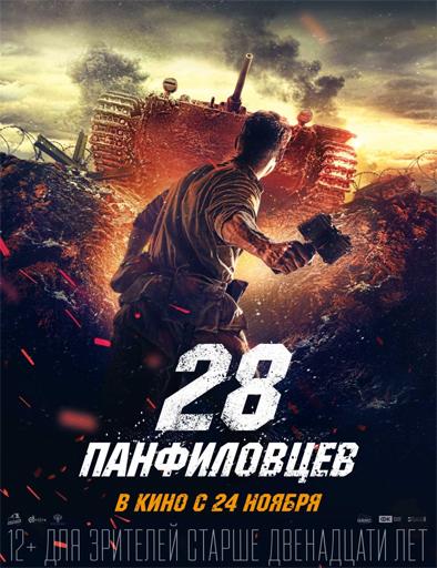 pelicula Los 28 hombres de Panfilov (2016)