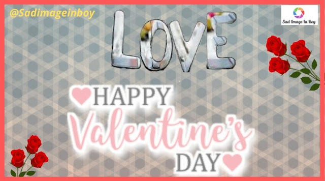 Valentines Day Images | valentine day image, love u sweetheart images, love sms with images, lovers day special, happy valentine day for friends