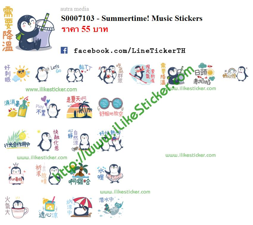 Summertime! Music Stickers