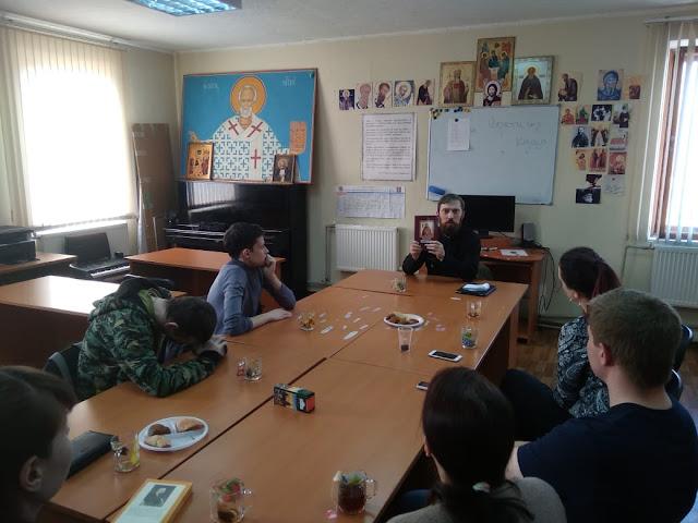 Встреча с молодежной группой Владимирского храма