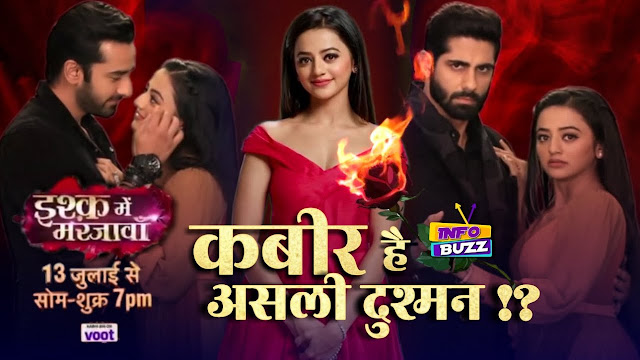 Future Story : Riddhima and Kabir's hate track ahead with Vansh conspiracy in Ishq Mein Marjawan 2