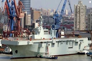 Kapal Serang Amfibi Tipe 075