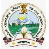 Uttarakhand Subordinate Service Selection Commission UKSSSC Recruitment 2021 – 423 Posts, Salary, Application Form - Apply Now