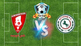 مباراة الاهلي والمصري | مباريات اليوم في كافة البطولات