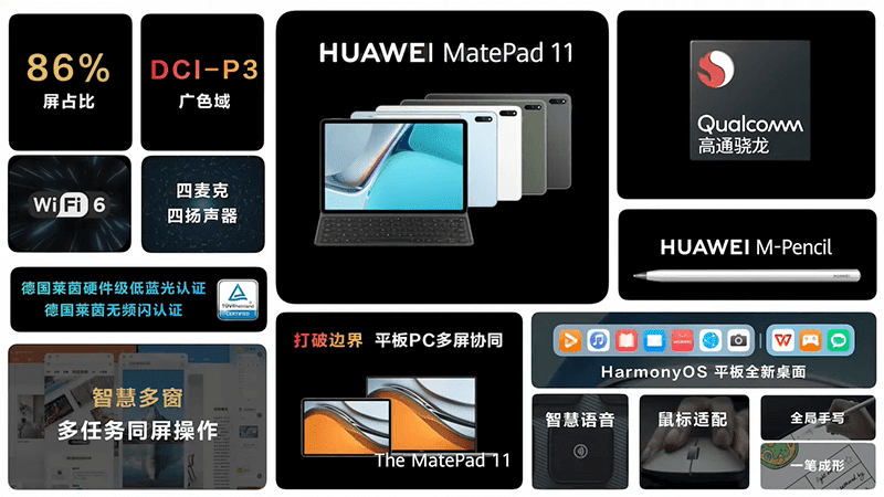 Specs and features of MatePad 11