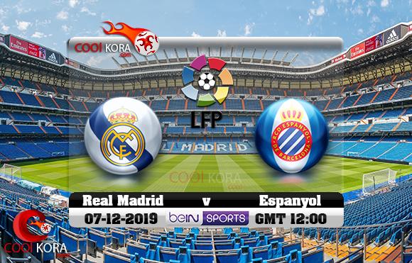 مشاهدة مباراة ريال مدريد وإسبانيول اليوم 7-12-2019 في الدوري الأسباني