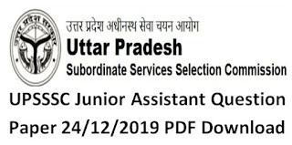 UPSSSC Junior Assistant Question Paper 24/12/2019 PDF Download