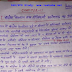 Modern Indian History Hand Written PDF Notes in Hindi