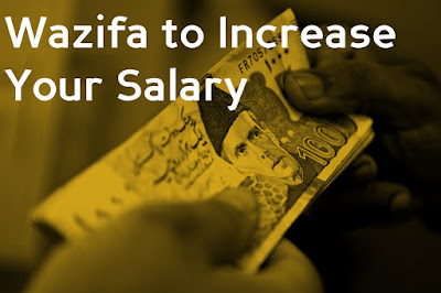 Wazifa to Increase Your Salary