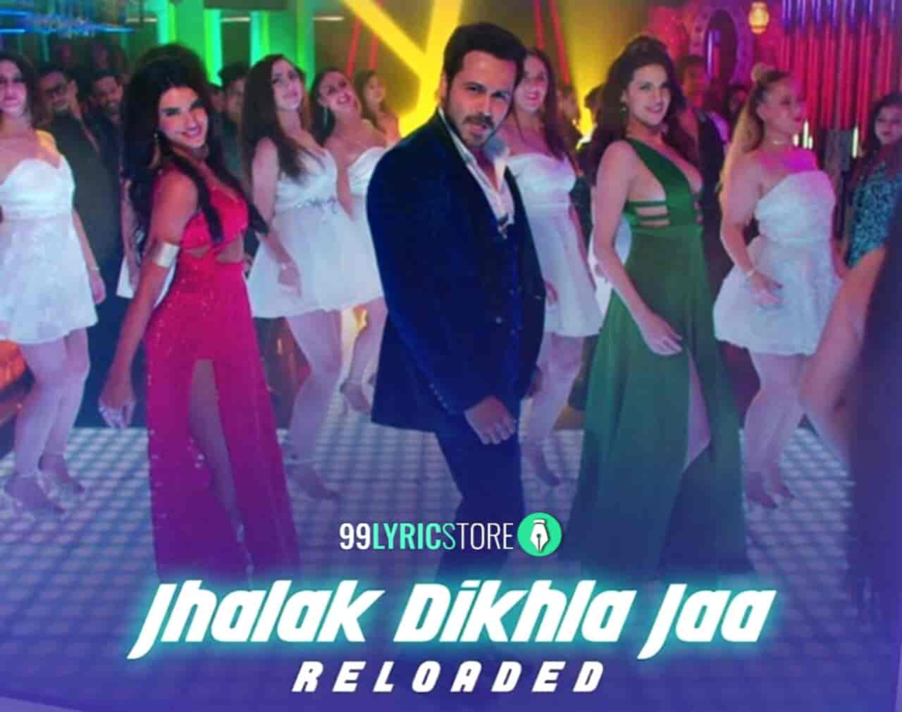 Jhalak Dikhla Ja Reloaded Song Images From Movie The Body