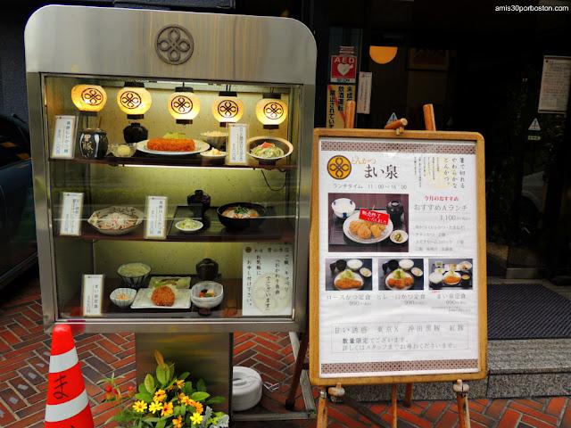 Exterior de Tonkatsu Maisen Aoyama Honten en Tokio