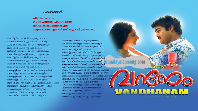 Kavilinayil Kunkumamo | Vandanam Movie Song Lyrics