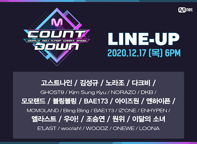 M! Countdown Line Up