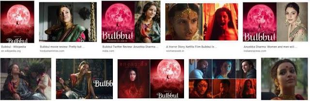 New Movie Bulbbul Review | ashoppingreviwa.com
