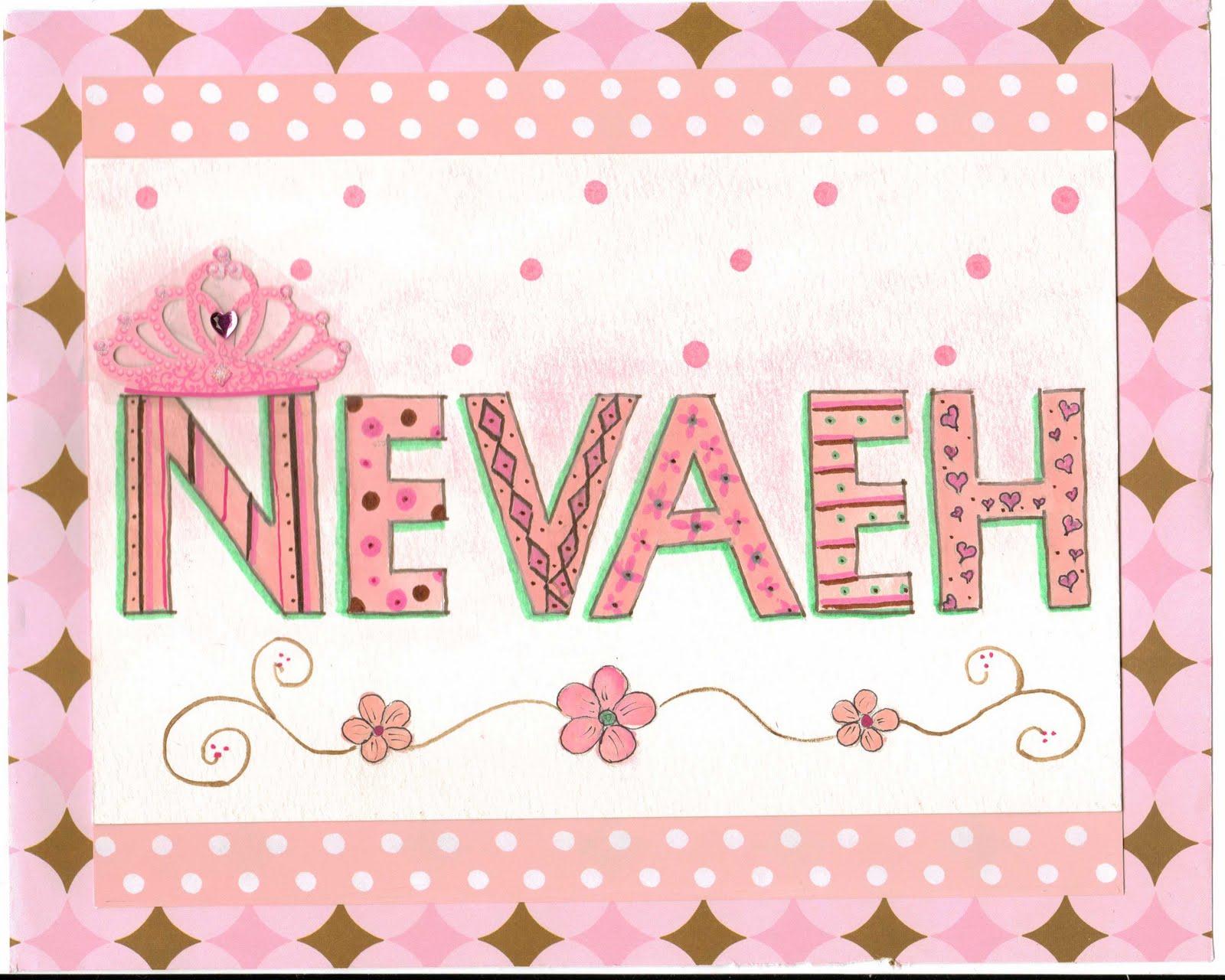 Nevaeh Nude Photos 84