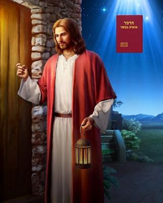 הביאה השנייה של ישוע, ברק ממזרח ,כנסיית האל הכול יכול