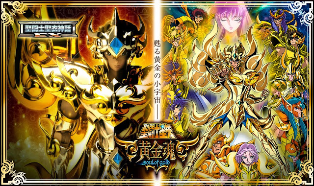 Saint Seiya ~ Soul of Gold : Saint Cloth Myth EX